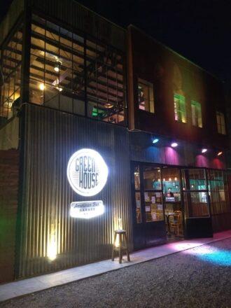 Green-House-American-Bar-construcción-original